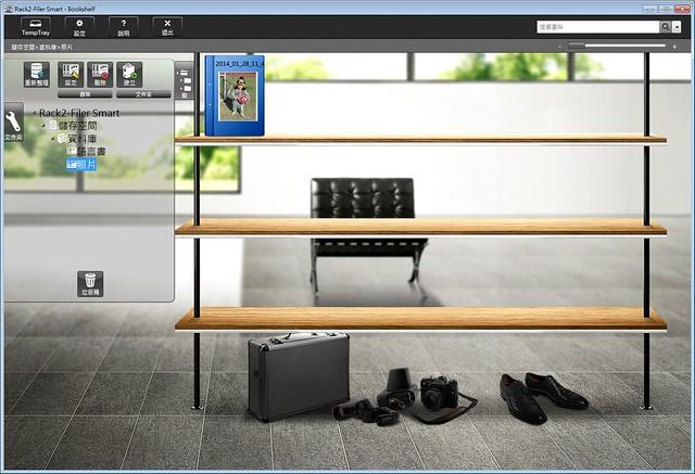 數位化神器!富士通 Fujitsu ScanSnap SV600 非接觸式文件掃描器 @3C 達人廖阿輝