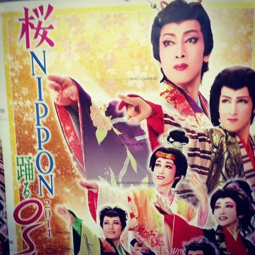 日本歌劇団。