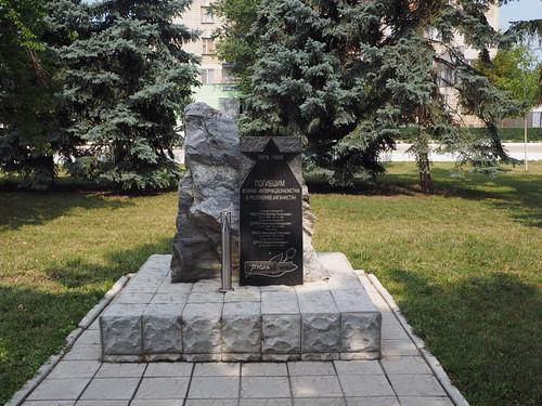 lenin monument theatre monastery moldova transnistria dniester dubasari днестр тирасполь noulneamtsmonastery