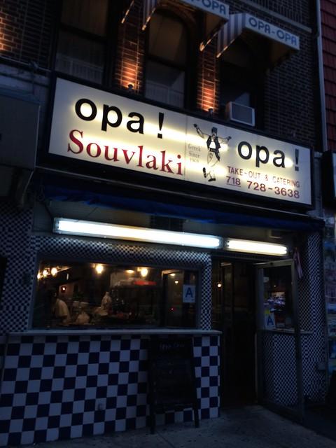 金, 2014-09-05 19:12 - Opa Souvlaki