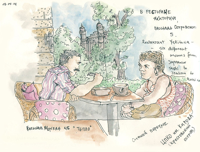 A couple enjoying dinner on Ostrovsky square