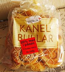 20140731_1 Vegan cinnamon rolls | Sweden