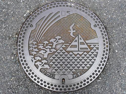Hikari Yamaguchi, manhole cover 2 (山口県光市のマンホール2)