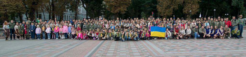 Відкриття пластового року станиці Київ-7.jpg