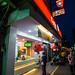 Hsinchu Walkabout - Image 111