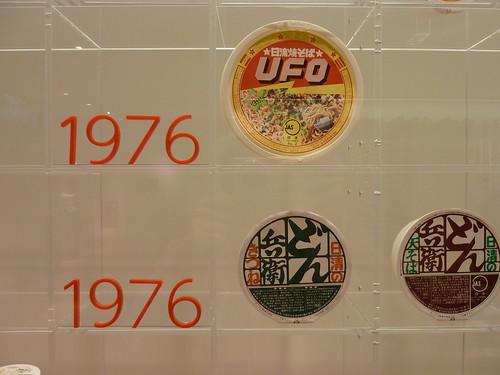 UFO、どん兵衛は1976年登場