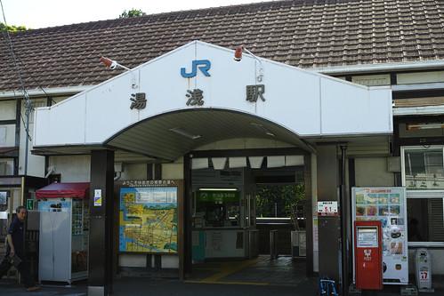 JR湯浅駅