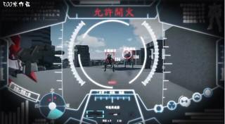 【玩具人'五百米'投稿】 玩具大亂鬥 定(停)格動畫分享!