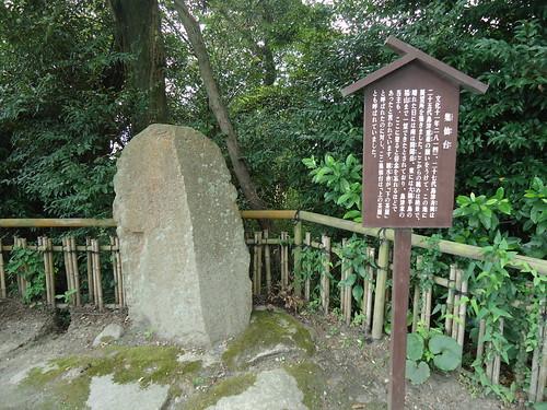 senganen 仙巌園 shokoshuseikan explanatoryplaques 尚古集成館