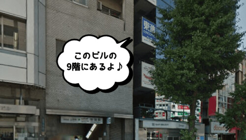 musee19-sinjyukuminamiguchi01