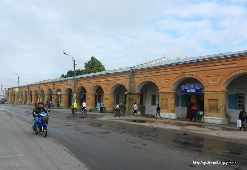 Новгород-Северский, торговая галерея