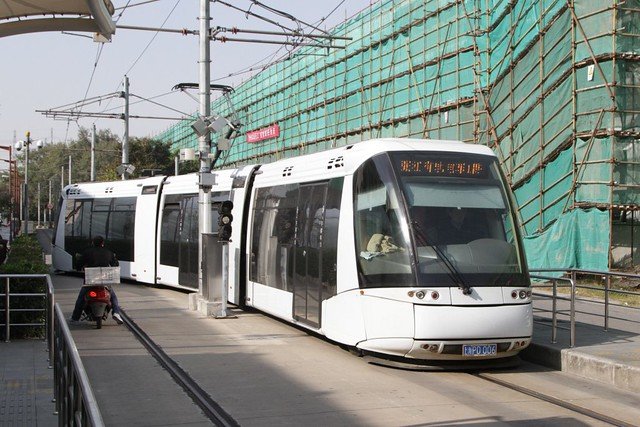 Arriving at the Zhangjiang Hi-Tech Park terminus