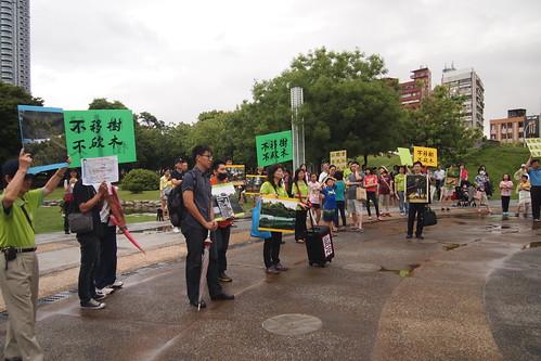 中央公園護樹護土聯盟抗議現場;攝影:李育琴