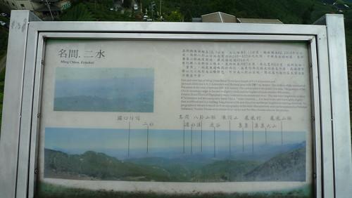 20140622-溪頭-武岫農場 (128)