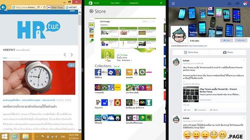 เปิดได้สูงสุด 3 apps พร้อมกัน