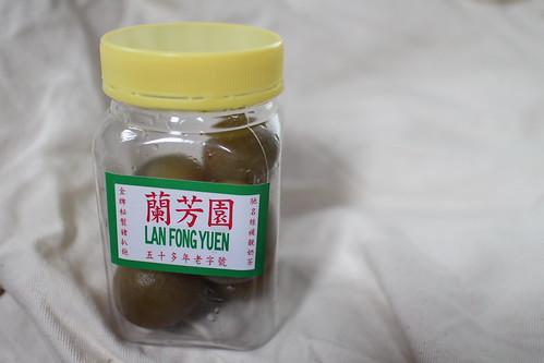 HK。蘭芳園的鹹檸檬