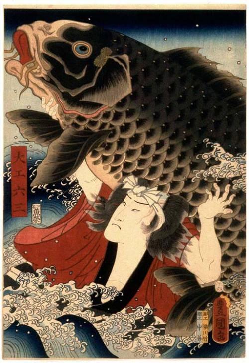 Kunyioshi1