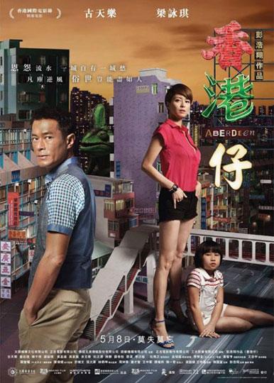 Câu Chuyện Hongkong