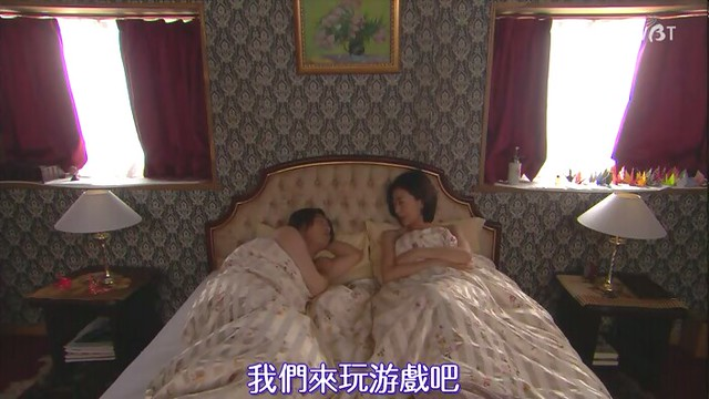 ([TVBT]Platonic_EP_06_ChineseSubbed(1)(1).mp4)[00.00.40.106]