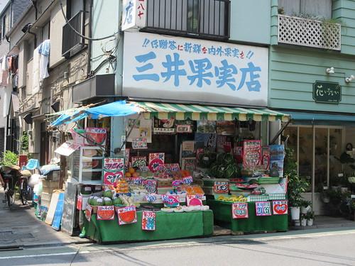 三井果実店(桜台)