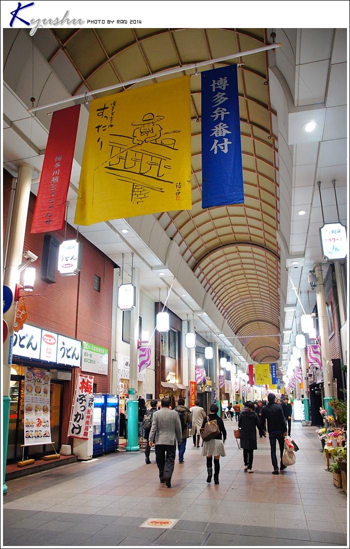 kyushu20140322010
