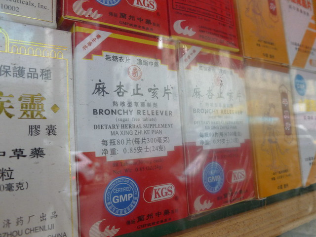 Bronchy Releever for all your bronchy woes