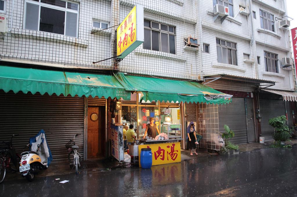 20140811-2台南-康樂街牛肉湯 (1)