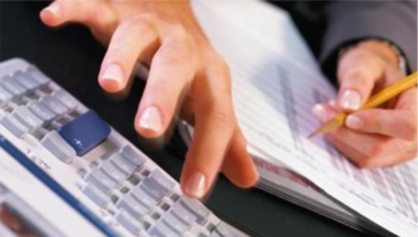 El análisis de información, proceso empresarial clave