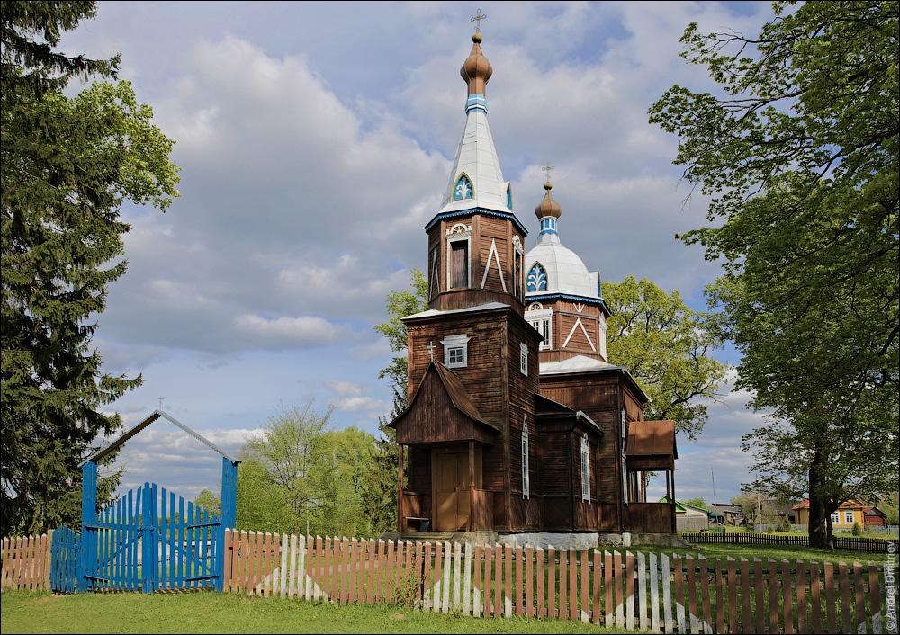 Слободка, церковь св. Георгия