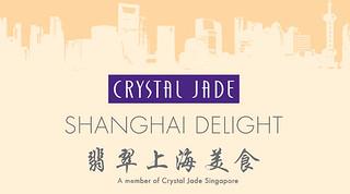 crystal-jade-manila.jpg