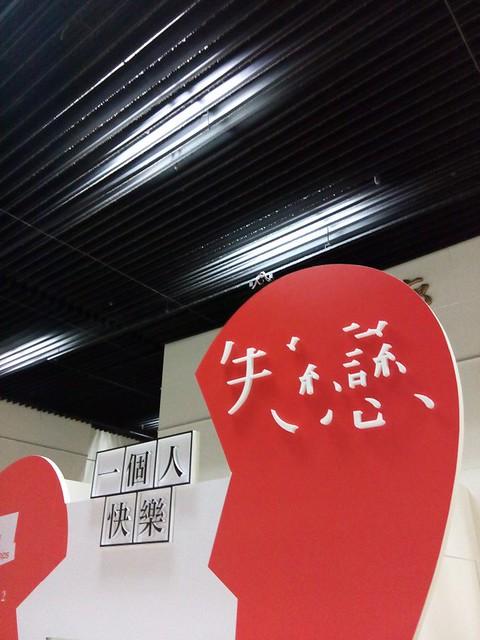 我的台湾日记