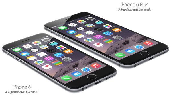 iPhone 6 официально в России
