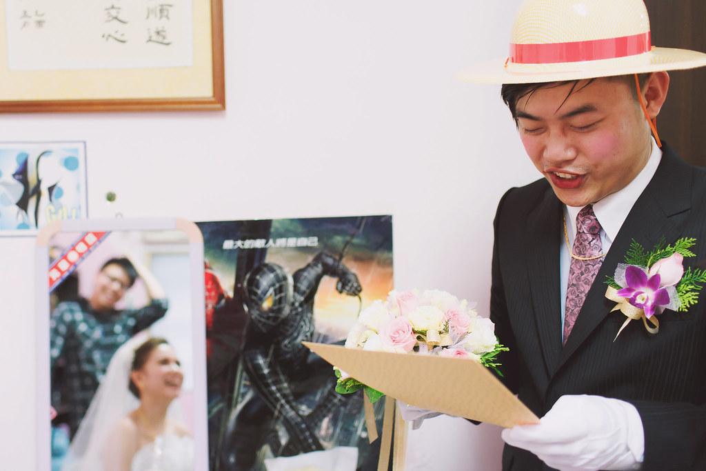 《結婚宴》杰廷 & 盈樺 婚禮記錄 / 中和水漾會館