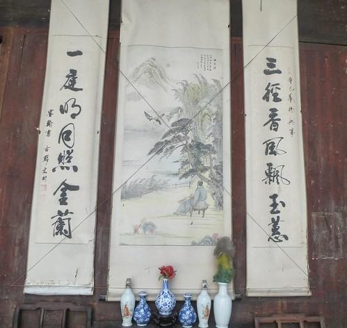 Anhui-Hongcun-Jingde Hall (5)