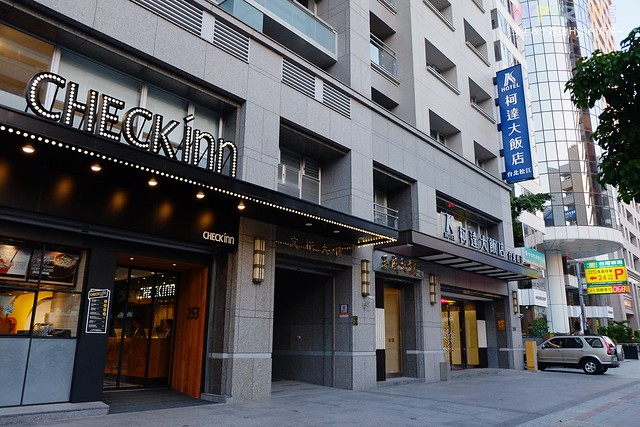 CHECK inn – 台北松江路美式塗鴉/工藝風格推薦旅店(30秒步行捷運行天宮站) @強生與小吠的Hyper人蔘~