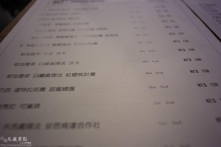 台南私藏景點 st1咖啡 (21)