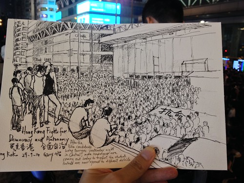 Hong Kong's Fight for Democracy and Autonomy Continues 29-9-2014