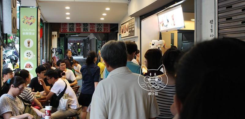 Mr.雪腐,台北冰店吃冰,很多冰 @陳小可的吃喝玩樂