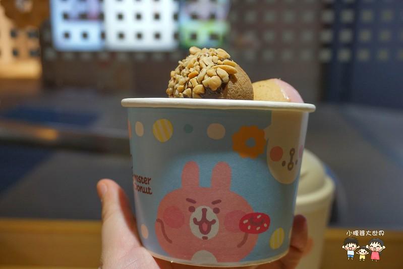 超可愛甜甜圈 021