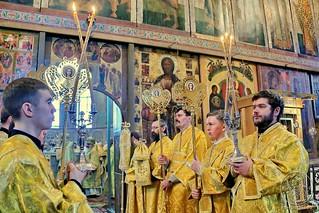 Божественная литургия 645