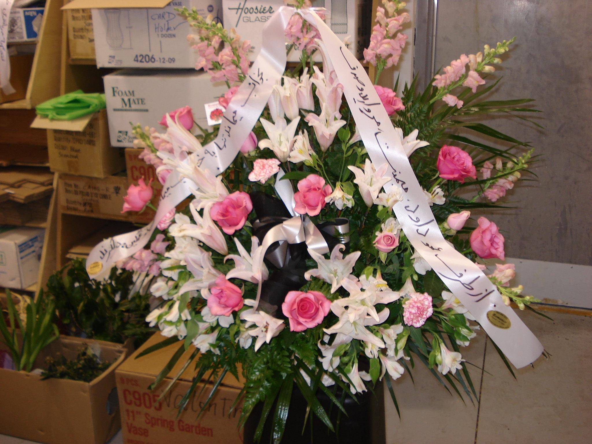 Farah Florist F-FB-11.   $150_180