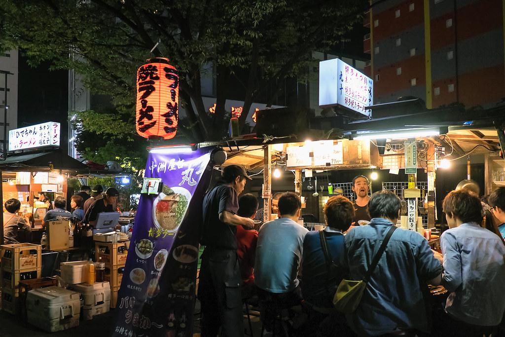 Hakata Ramen 2