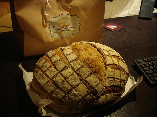 Pain d'Amur Bakery in Haeundae