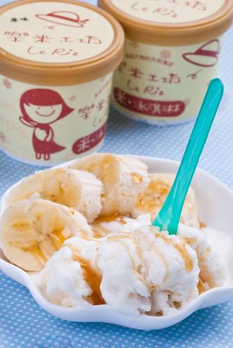 樂米工坊 米冰淇淋的消暑午茶19