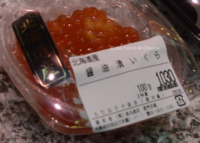 超便宜生魚片07