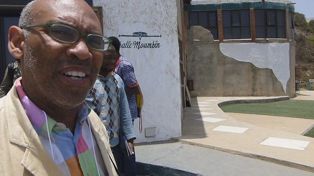 Richard J. Powell at the Global Black Consciousness Conference, Dakar