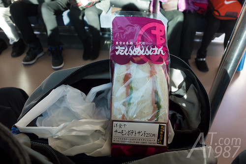 Taimeiken Salmon Potato Sandwich