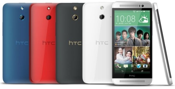 Цена HTC One (Е8) в России