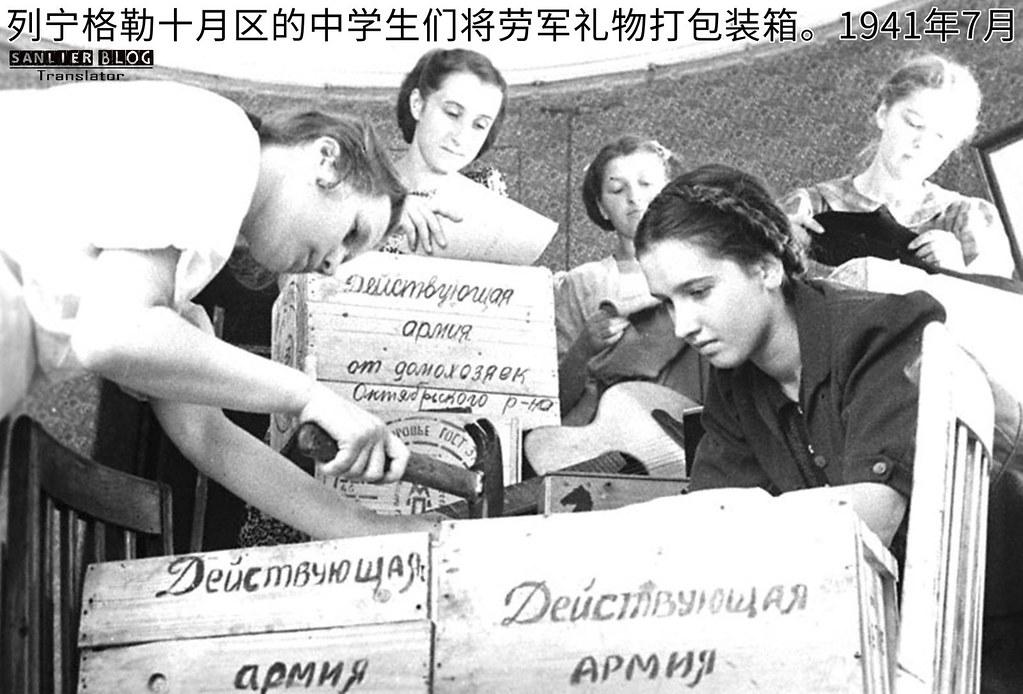 伟大卫国战争中的儿童17