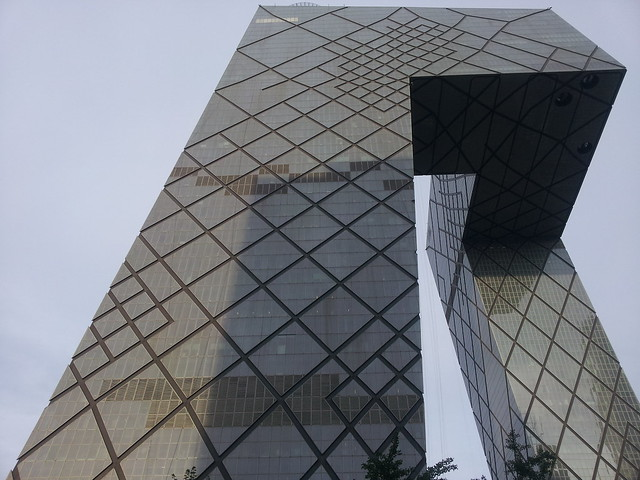 CCTV Headquarters. La sede de la Televisión Central de China. Pekín